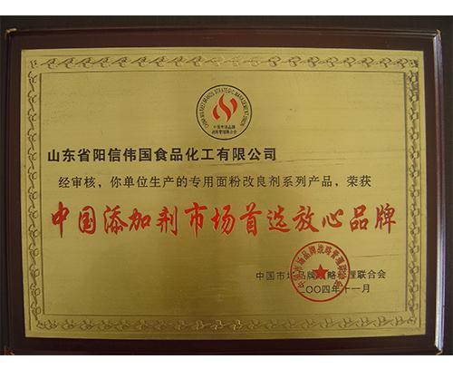 中国添加剂市场首选放心品牌